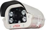 Camera IP J-Tech JT-HD5119
